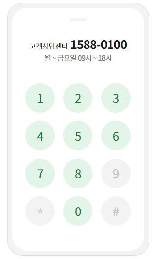 동부화재 긴급출동 전화번호