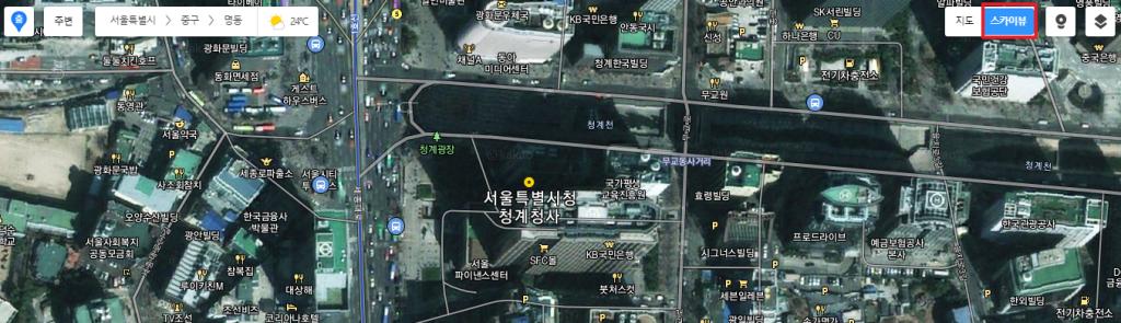 다음지도 위성사진 실시간으로 보는 방법